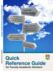 Quick Reference Guide for Faculty Academic Advisers