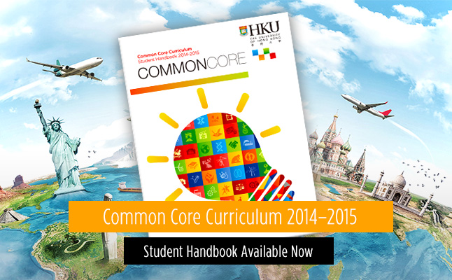 HKU Common Core Curriculum 2014-15