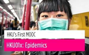 HKUx EDX MOOC