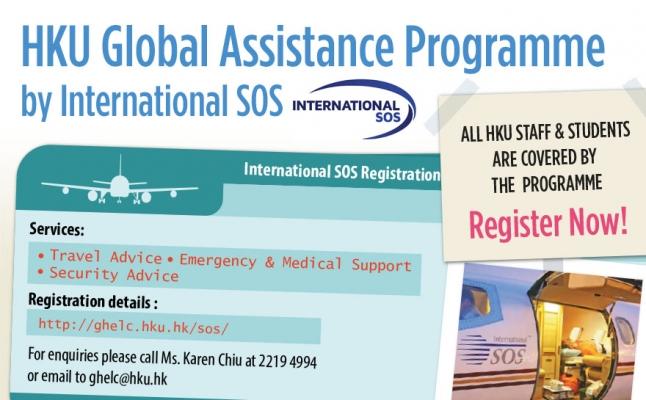 HKU Global Assistance Programme by International SOS