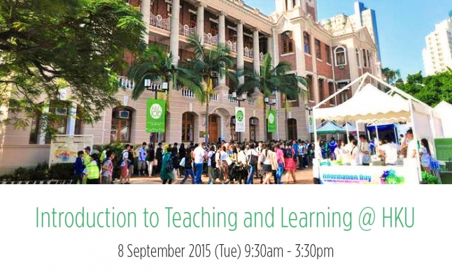 CETL Programme: Introduction to Teaching and Learning @ HKU