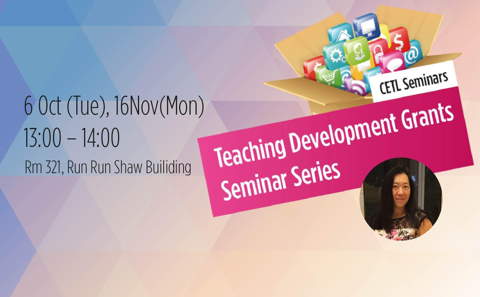 Teaching Development Grants (TDG) Seminar Series