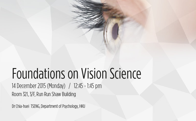 CETL Seminar: Foundations on Vision Science