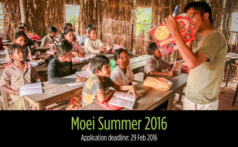 Join Moei and Earn HKU Credits in Summer 2016