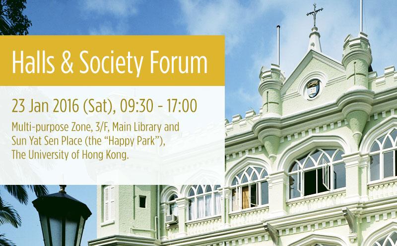 Halls & Society Forum