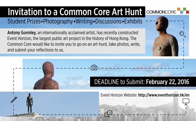 Art Hunt Banner 2-01-01