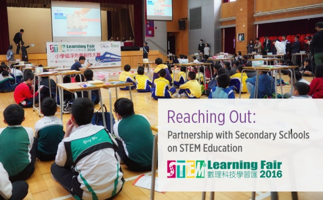 Reaching Out: Partnership with Secondary Schools on STEM Education