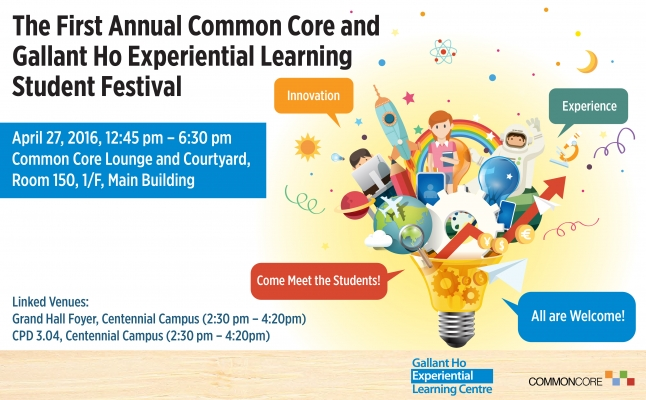 The First Annual Common Core and Gallant Ho Experiential Learning Student Festival