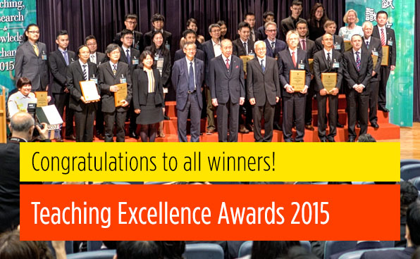 Teaching Excellence Awards 2015
