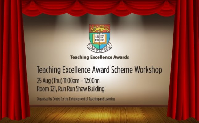 Teaching Excellence Award Scheme Workshop