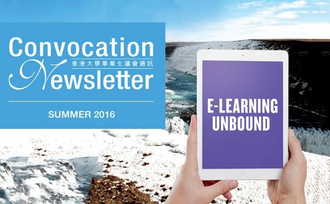 E-learning Unbound: Convocation Newsletter Summer 2016