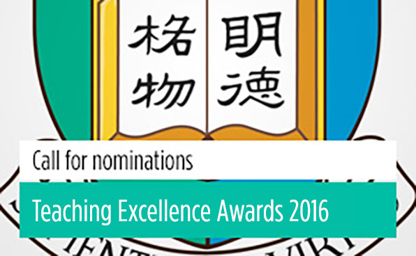 "Teaching Excellence Awards 2016"" width="