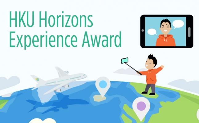 HKU Horizons Experience Award