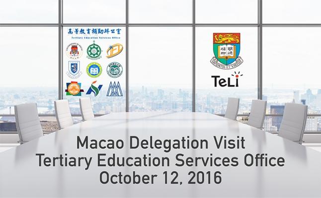 Macao Delegation Visits HKU
