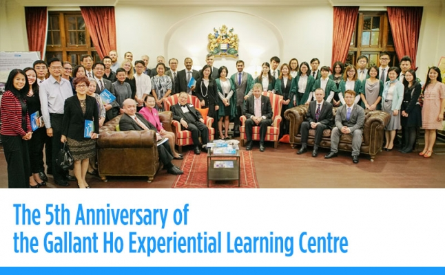The 5th Anniversary of the Gallant Ho Experiential Learning Centre