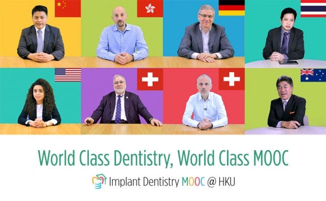 World Class Dentistry, World Class MOOC
