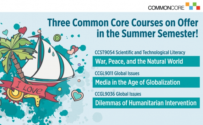 Three common core courses on offer in the summer semester!