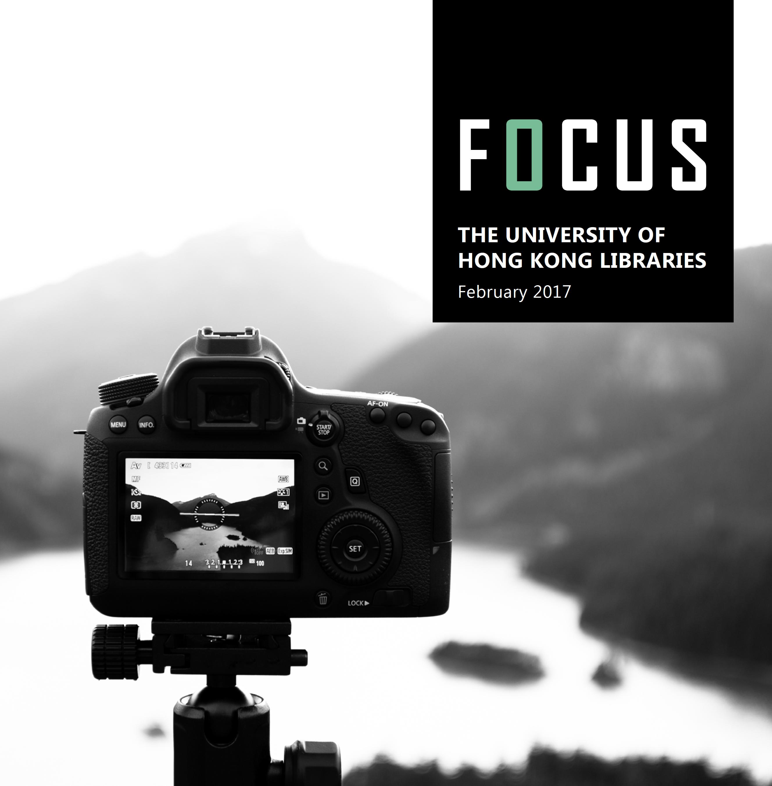 focus_cover