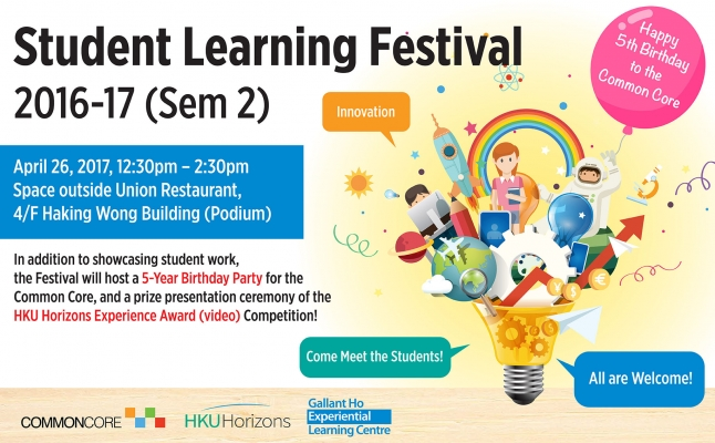 Student Learning Festival 2016-17 (Semester 2)