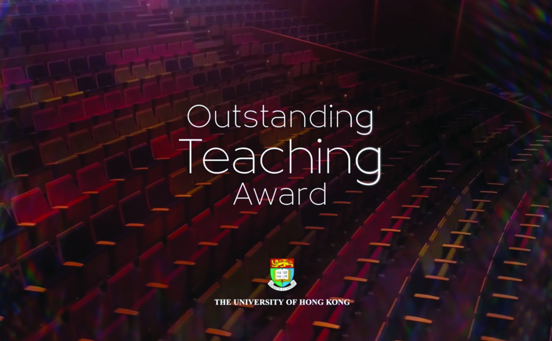 Award Presentation Ceremony for Excellence in Teaching