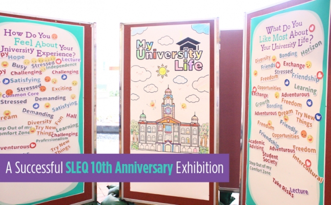 A Successful SLEQ 10th Anniversary Exhibition