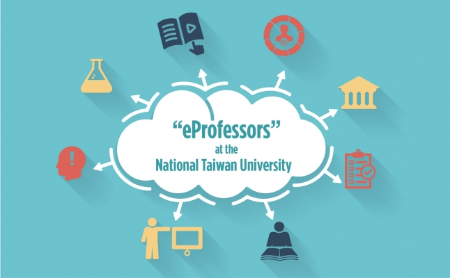 """eProfessors"" at the National Taiwan University"