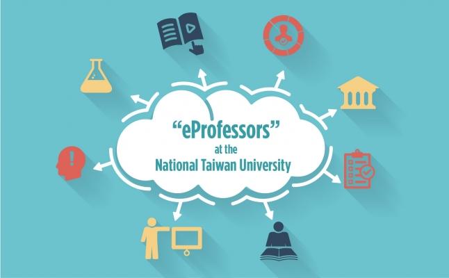 """eProfessors"" at the National Taiwan University"