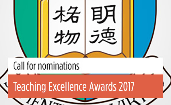 "Teaching Excellence Awards 2017"" width="