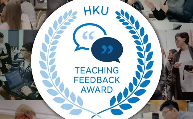New Student-Led Teaching Award Launched!