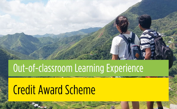Out-of-classroom Learning Experiences – Credit Award Scheme