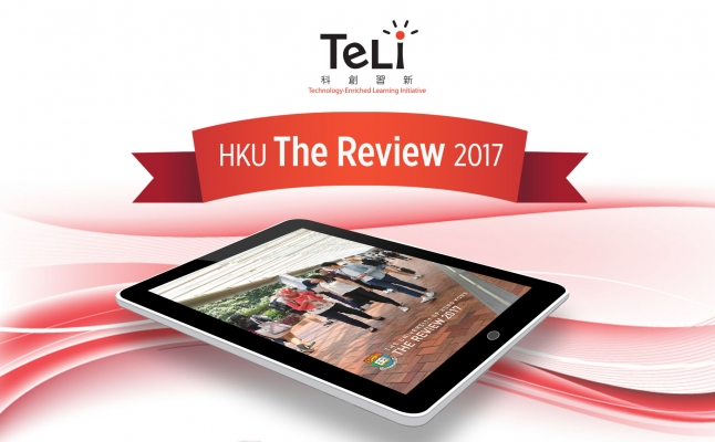 HKU The Review 2017
