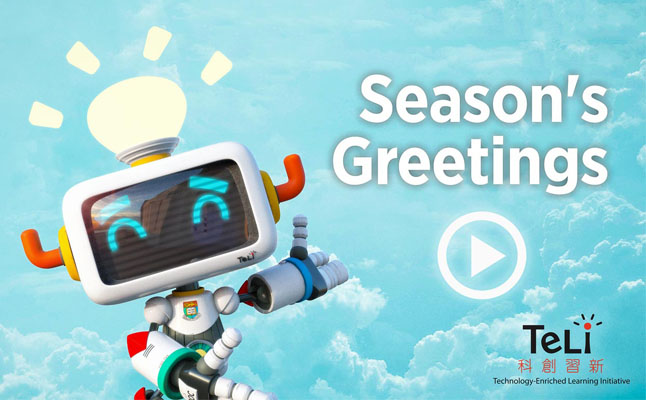 https://tl.hku.hk/2017/12/seasons-greetings-from-technology-enriched-learning-initiative-teli/