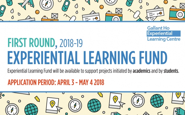Gallant Ho Experiential Learning Fund 2018/19 (First Round): For academics and students
