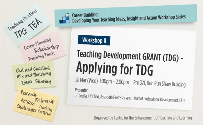Teaching Development GRANT (TDG) – Applying for TDG
