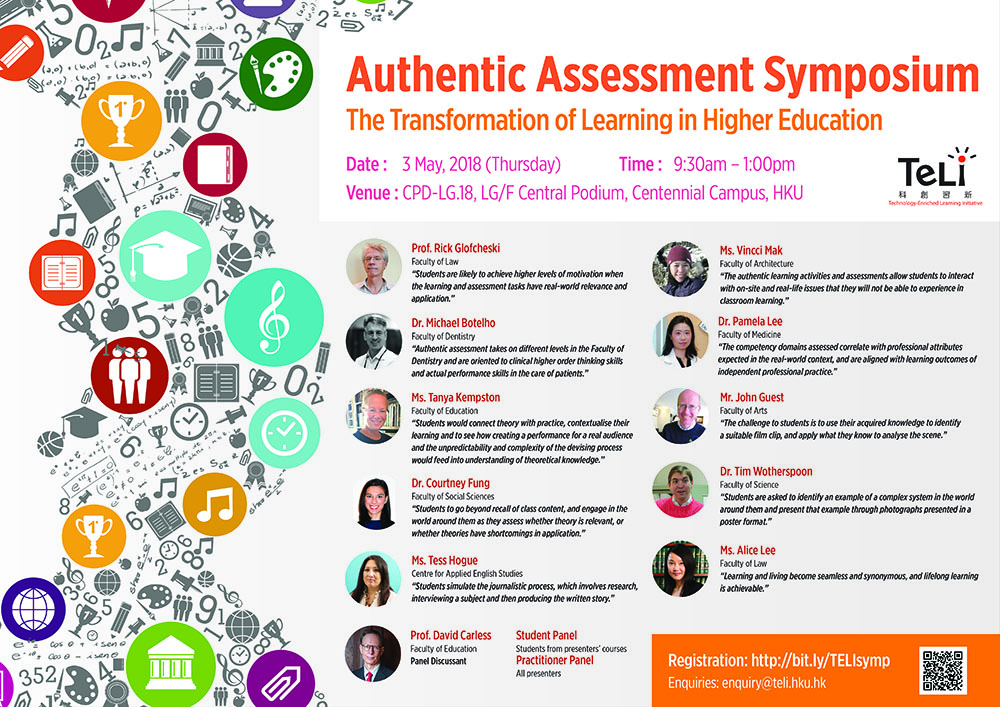 Authentic Assessment Symposium banner