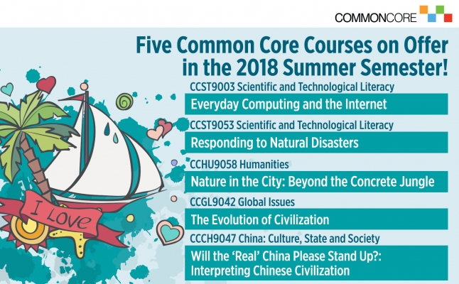 Common Core: Five Courses on Offer in the Summer Semester
