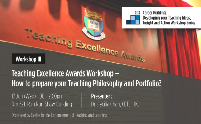 Teaching Excellence Awards Workshop – How to prepare your Teaching Philosophy and Portfolio?