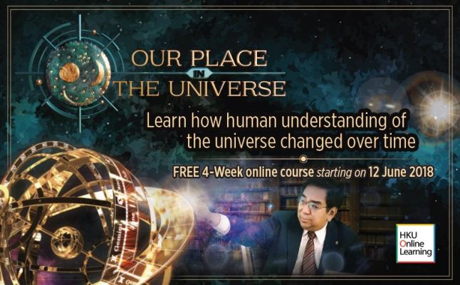 Finding Our Place in the Universe: a MOOC!