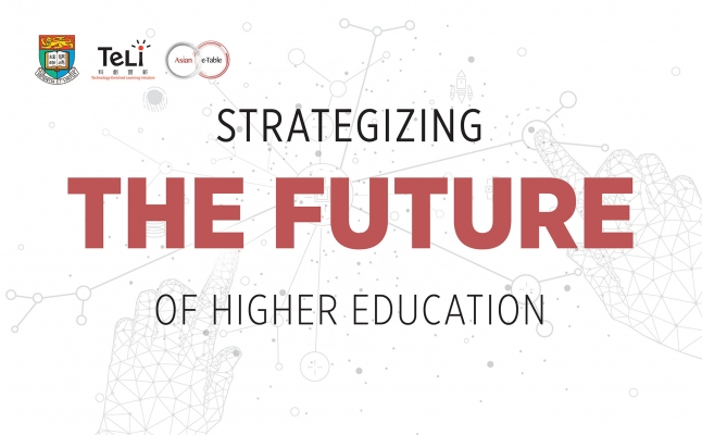 Strategizing the Future of Higher Education