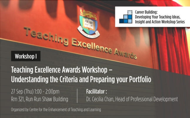 Teaching Excellence Awards Workshop – Understanding the Criteria and Preparing your Portfolio