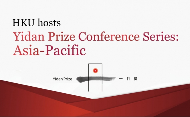 Yidan_Prize_slide