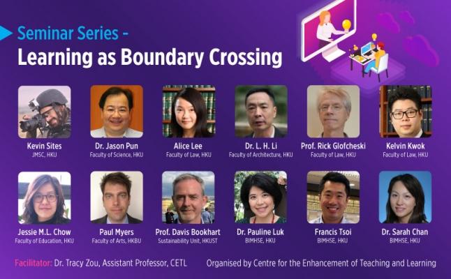Seminar Series: Learning as Boundary Crossing