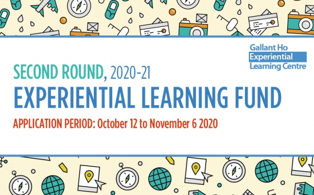 Gallant Ho Experiential Learning Fund 2020/21 (Second Round)