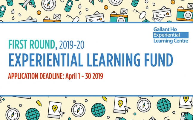 Gallant Ho Experiential Learning Fund 2019/20 (First Round)