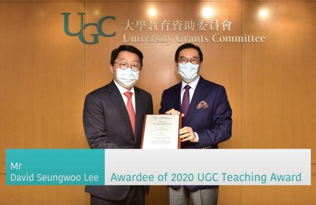 2020 UGC Teaching Award