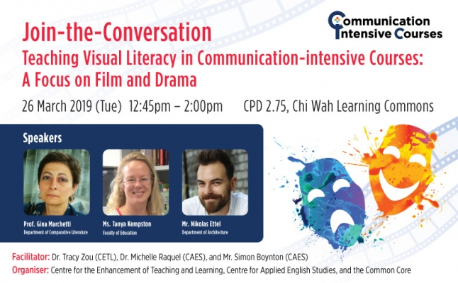 Join-the-Conversation: Teaching visual literacy in Communication-intensive Courses: A focus on film and drama