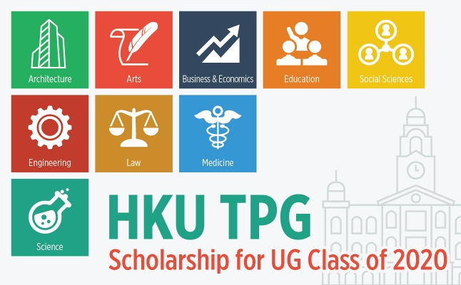 """HKU TPG Scholarship for UG Class of 2020"", ""HKU Internship Programme"""