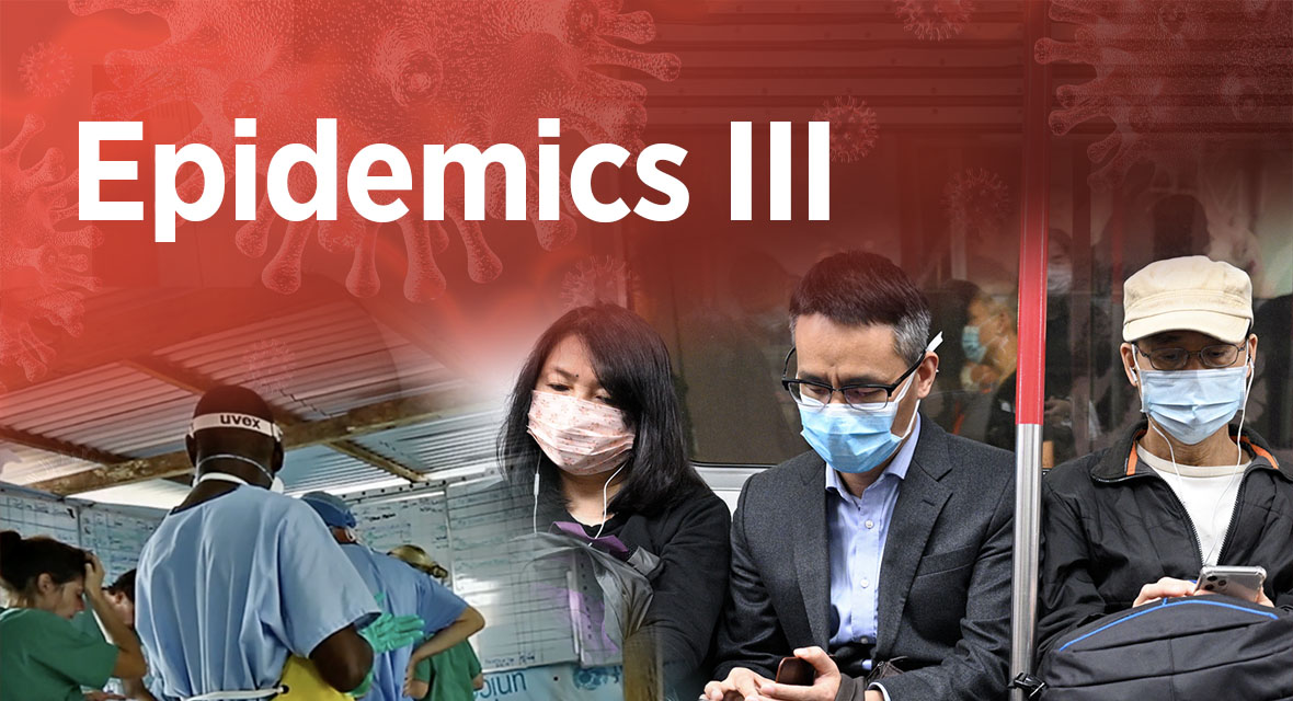 epidemic3-thumbnail-thin