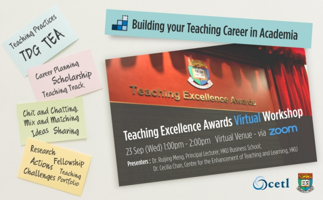 Building your Teaching Career in Academia – Teaching Excellence Awards Virtual Workshop