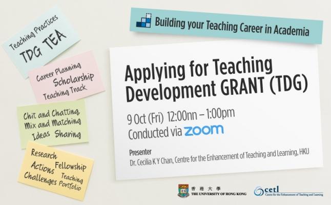 Building your Teaching Career in Academia – Applying for Teaching Development GRANT (TDG)